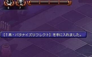 TWCI_2013_7_24_17_56_8.jpg