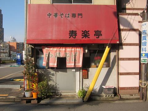 20140111_006.jpg