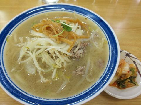 味の三平(味噌ラーメン)