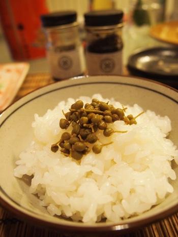実山椒の塩漬け