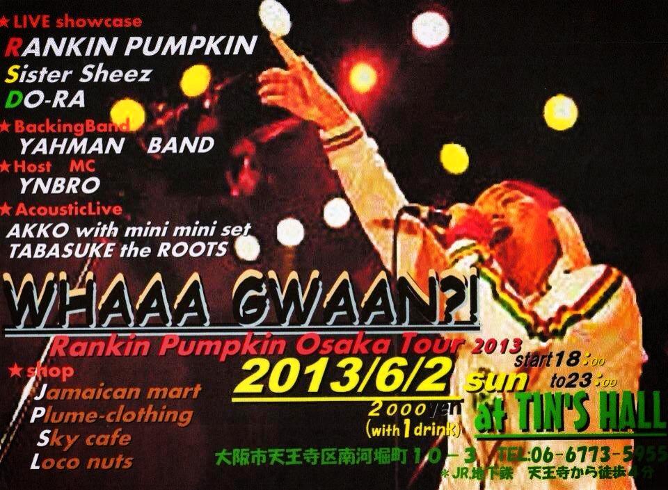 Rankin Pumpkin Osaka天王寺 イベント