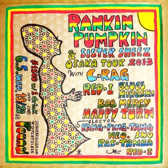 Rankin Pumpkin Live 柏原 大阪