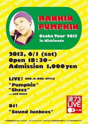 Rankin Pumpkin 大阪ライブ 岸和田 波73