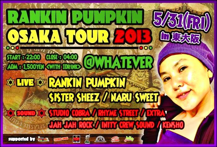Rankin Pumpkin Osaka live @ WHATEVER