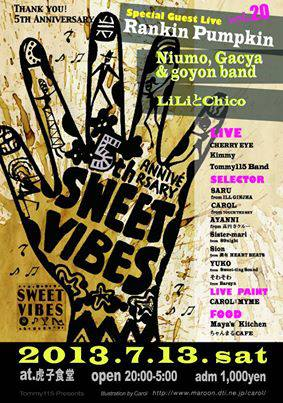 Sweet Vibes レゲエイベントReggae event 渋谷 虎子食堂