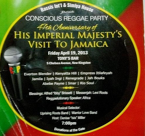 ハイレ・セラシエ ジャマイカ訪問記念イベント ジャマイカ