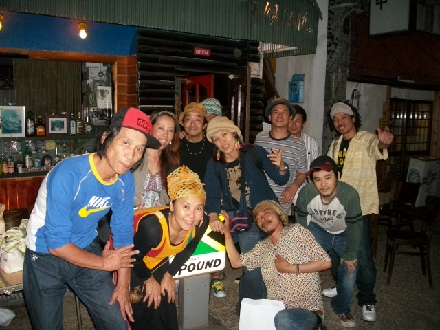 Reggae Bar 大阪 柏原 Pound