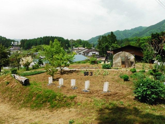 円光館 (4)