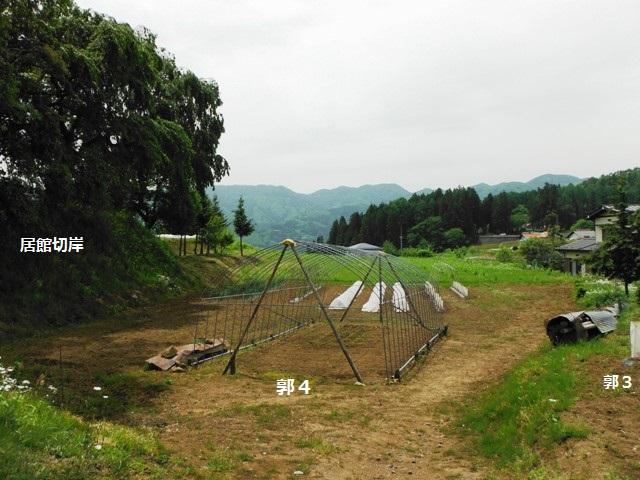 円光館 (20)