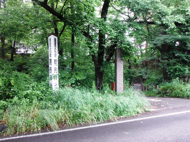 駒形城(佐久市) (1)