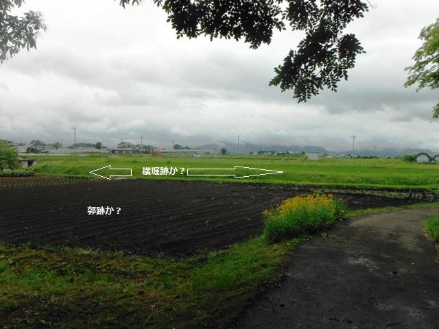 駒形城(佐久市) (11)