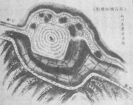 石川城古城図