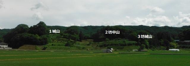 荒山城(佐久市) (50)