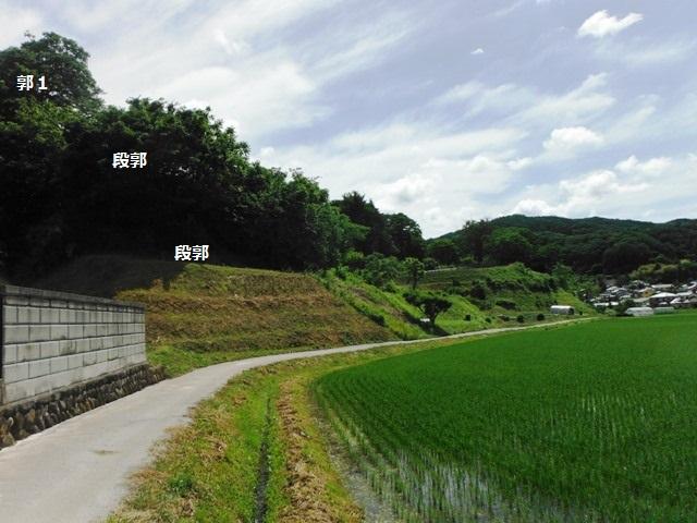 荒山城(佐久市) (11)