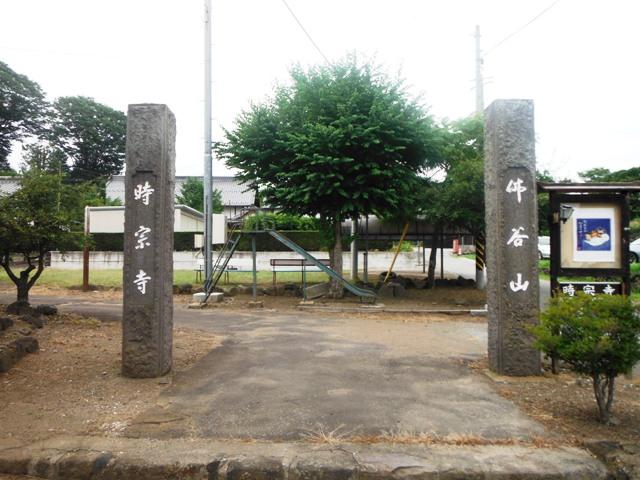 落合城 (3)