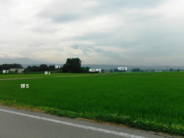 落合城 (1)