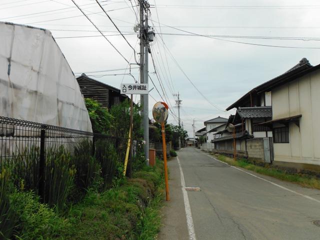 今井城 (1)