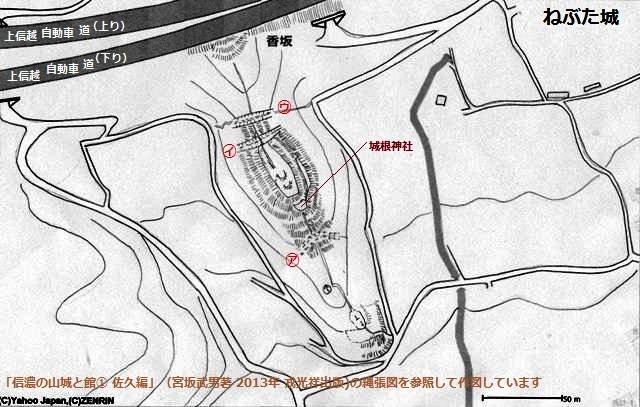 ねぶた城縄張図①