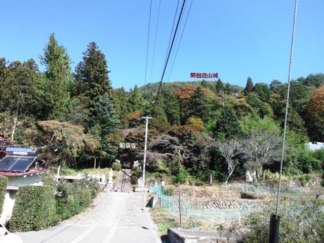 閼伽流山城 (5)