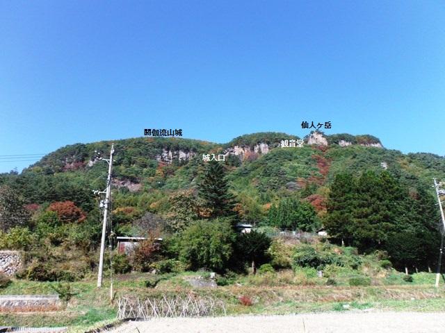 閼伽流山城 (82)