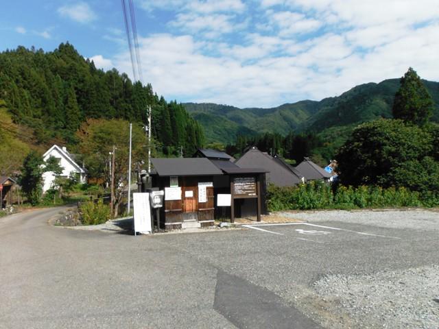 青鬼の城峯・西通山城201409 (1)