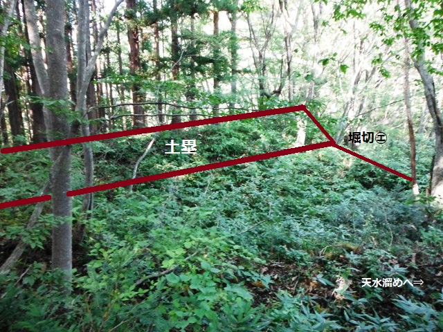青鬼の城峯・西通山城201409 (25)