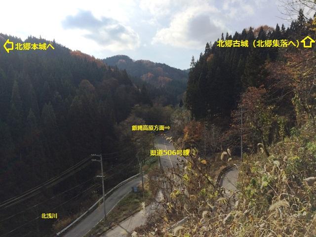 北郷本城・古城 (95)