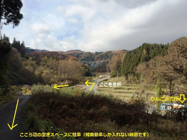 北郷本城・古城 (89)