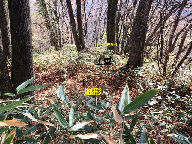 北郷本城・古城 (54)
