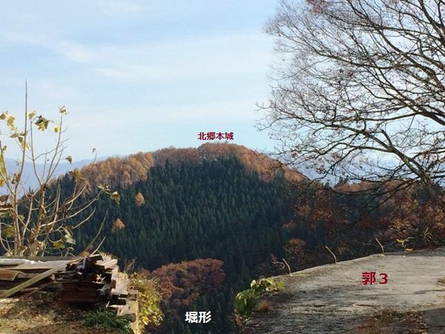 北郷本城・古城 (100)