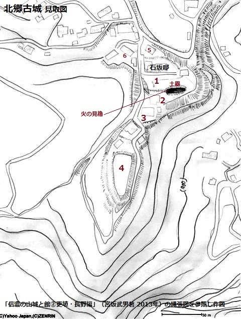 北郷古城見取図①