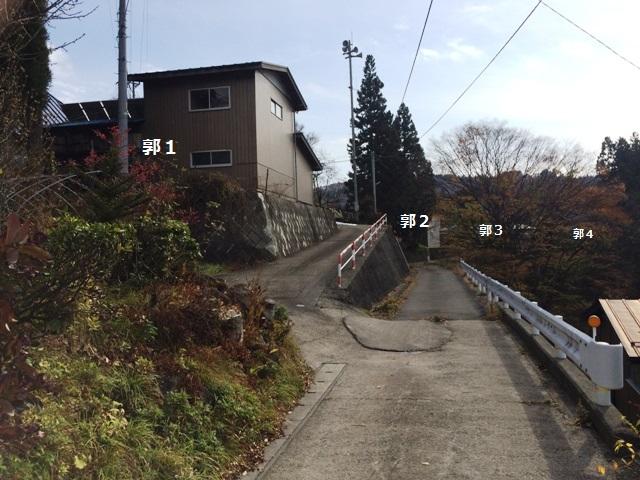 北郷本城・古城 (121)