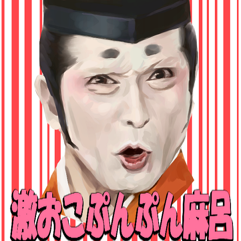 201307090647214a5.png