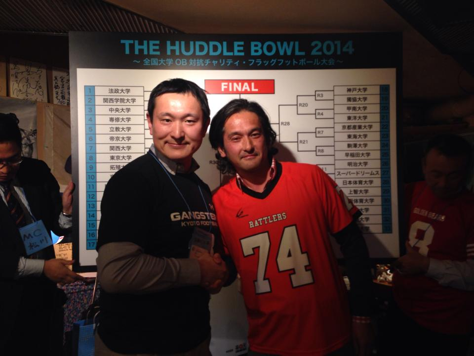 HUDDLE BOWL 1
