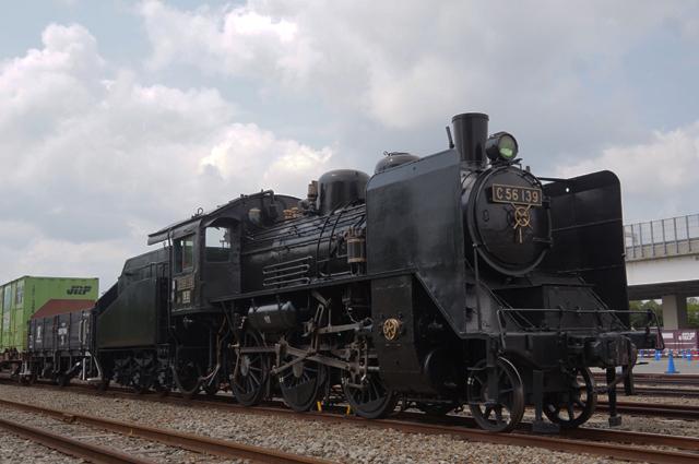 神奈川臨海鉄道創立50周年記念イベントで庫から出されたC56 139