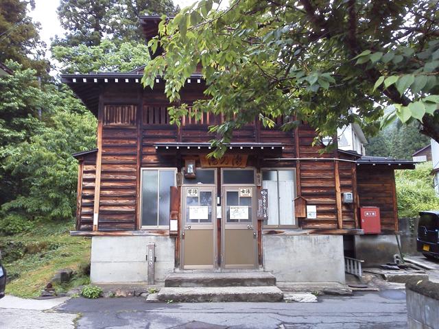 野沢温泉・滝之湯