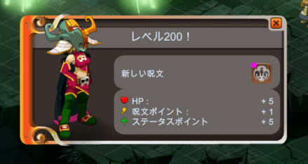 200策士!