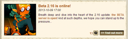 2.16beta鯖オープンのおしらせ