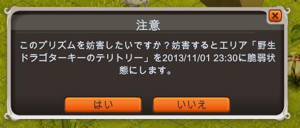 妨害テスト@21時頃