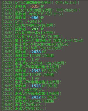 追放者1Tキル