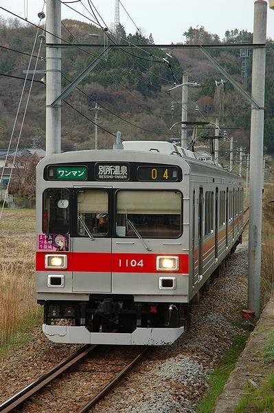 @別所温泉駅付近