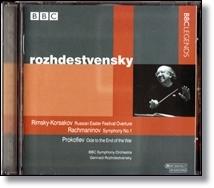 ロジェヴェンさんのラフマニノフ交響曲第1番