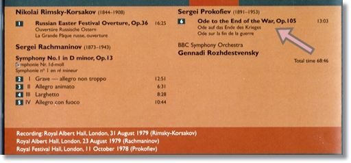 ロジェヴェンさんのラフマニノフ交響曲第1番ウラ