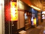 1025kitami-2-1.jpg