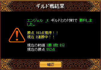 RedStone 130512[00]