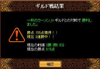 RedStone 130521[00]