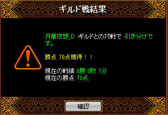 RedStone 130523[00]