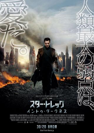 poster_20130907171053352.jpg