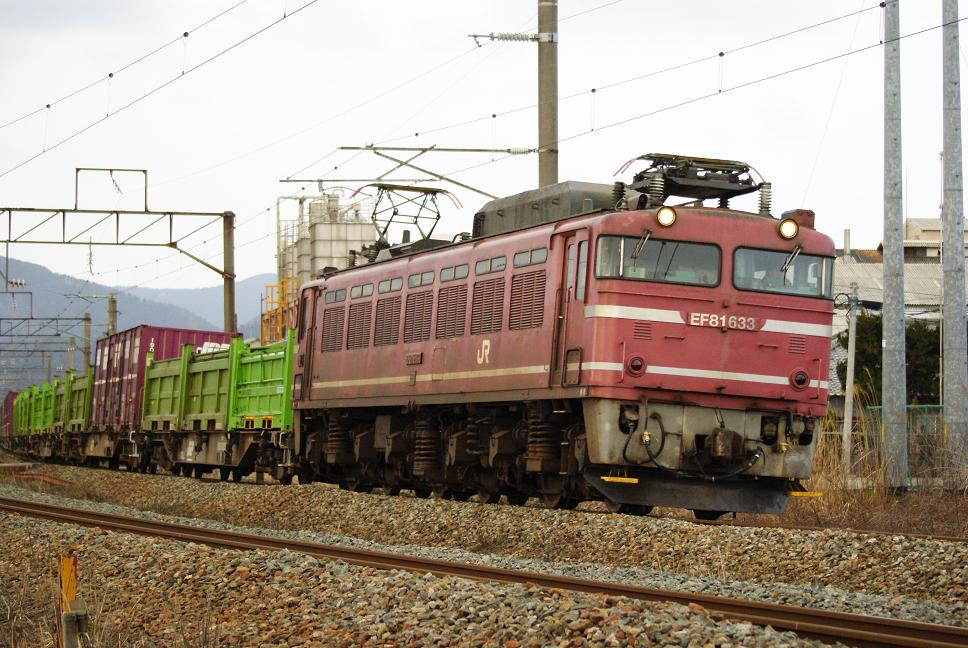DSC02872.jpg