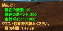 不赦堂1000点!